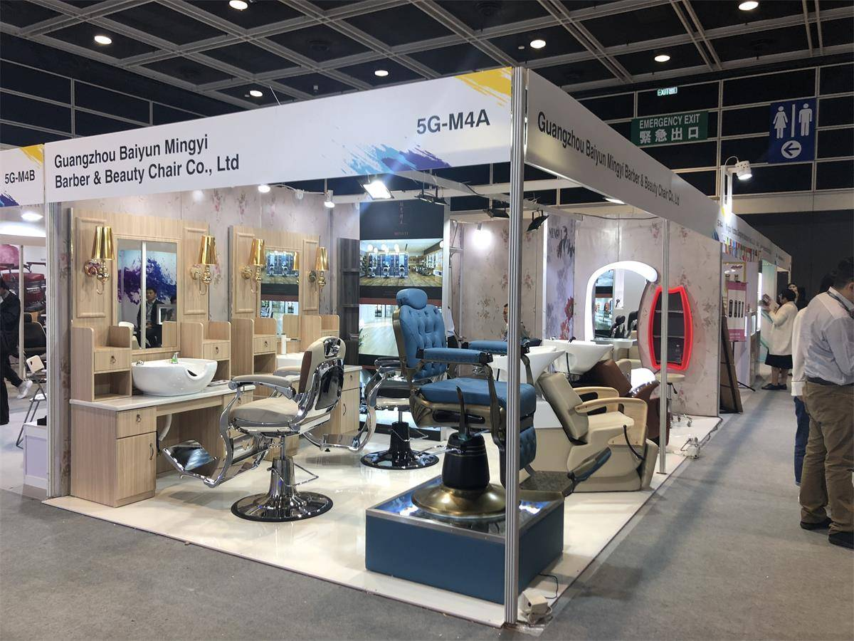 Hong Kong Exhibition 2018