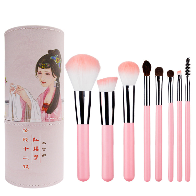 New Fashion Design for Makeup Travel Brush Set -