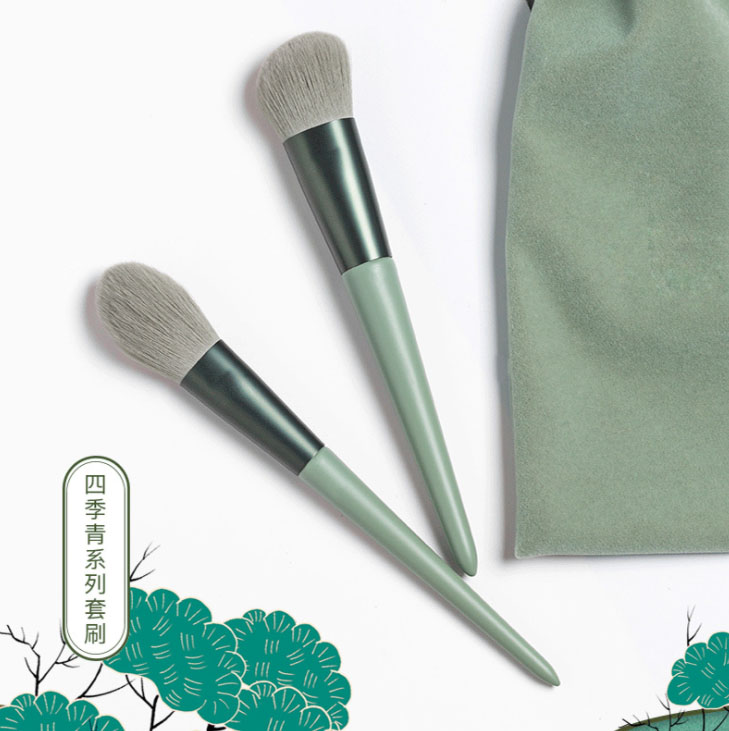 Bottom price Makeup Brush Set Manufacturer -