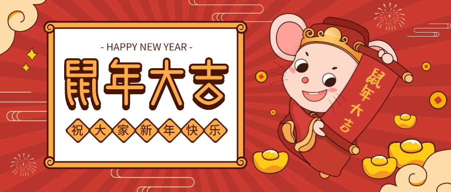 MyColor Holiday Notice for Chinese Spring Festival