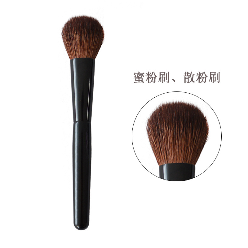 Ordinary Discount Nose Contouring Brush -