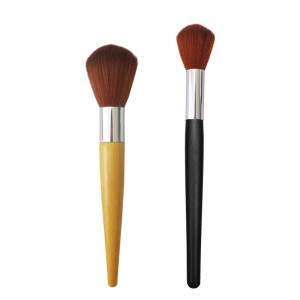 Professional Design Foundation Lip Brush -