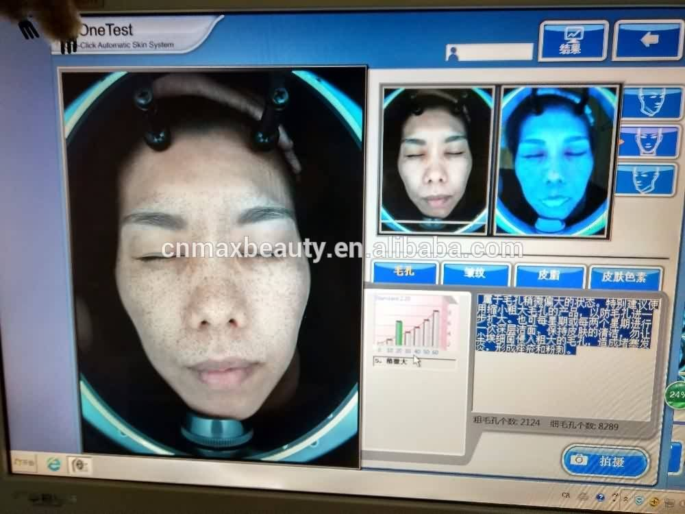 Max Beauty Professional 3d face skin test machine !!! skin analyzer-M-A106