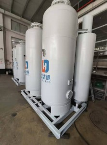 Professional nitrogen machine manufacturer