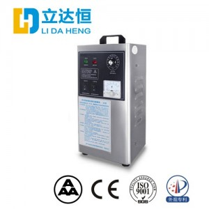 30g Ozone Generator with Oxygen Concentrator for Drinking Water