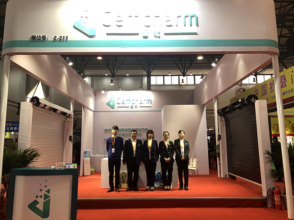 Gemcharm Joined the 28th China Buliding(Beijing)