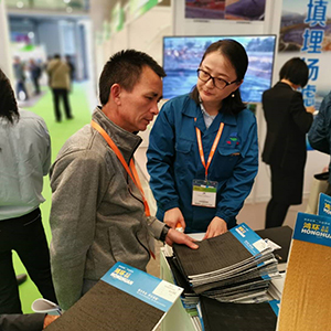 Honghuan Attending IE expo China 2019