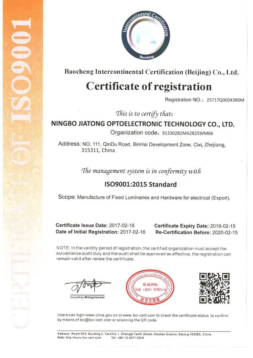 ISO 9001 Tiếng Anh