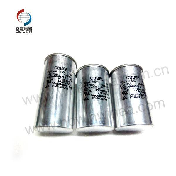 CBB65 Aluminum Run Capacitor ມໍເຕີ
