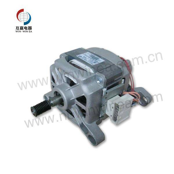 Front Loading Washing Machine Motor