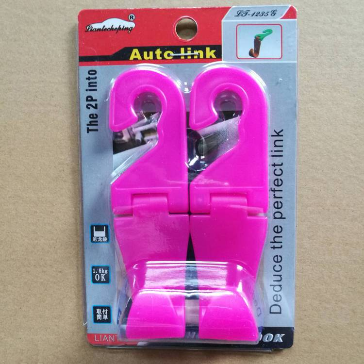 Universal Car Hanger Vehicle Back Seat Headrest Hanger Hook Car Storage Hooks Back Seat Set of 2