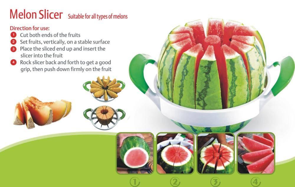 High Grade Melon Slicer