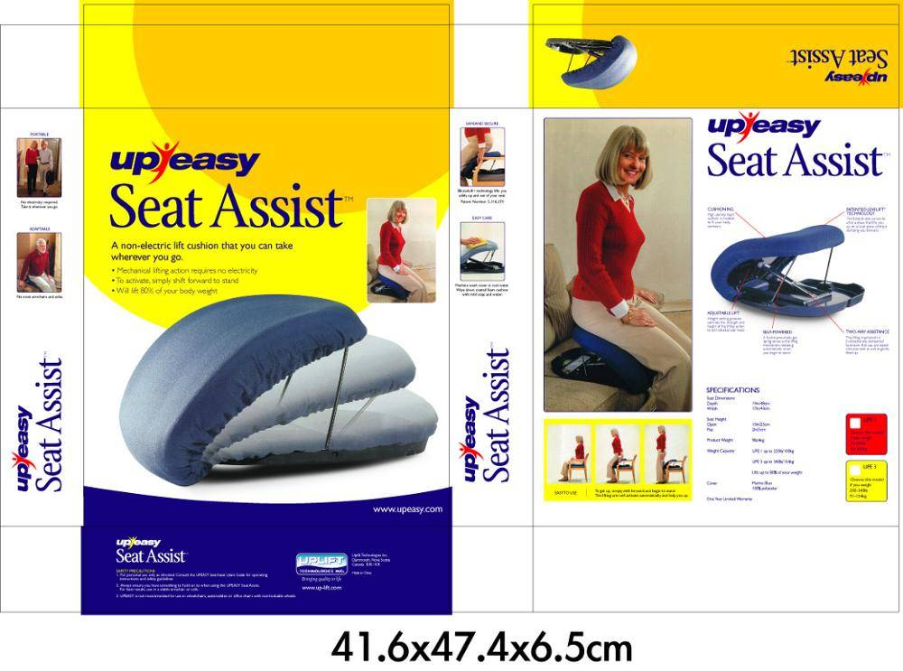 Uplift UPEASY Seat Assist Liftchair Lift Chair Liftup Elderly Seat Cushion