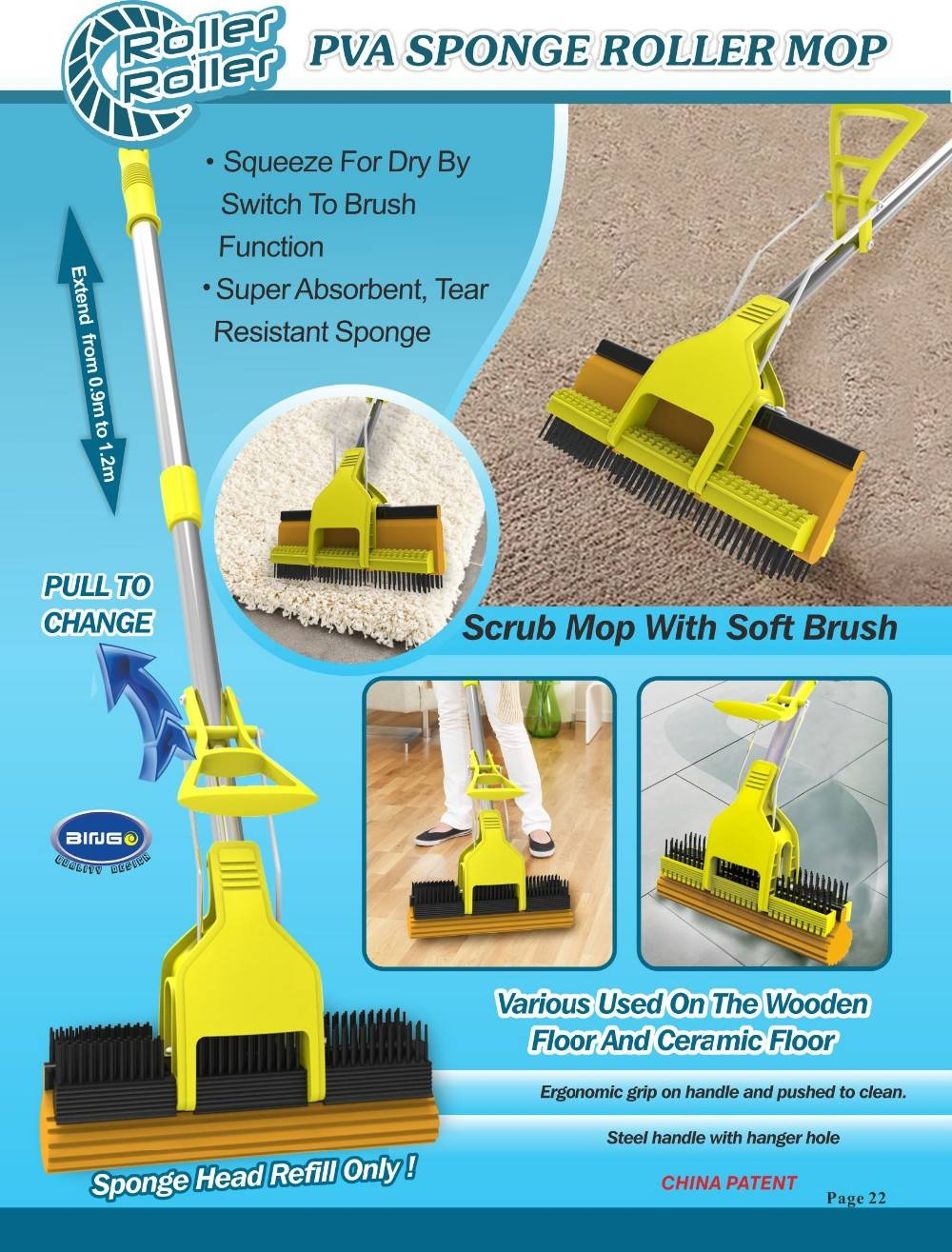 2 in 1 Extendable Folding Sponge PVA mop with soft brush