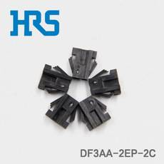 HRS Connector DF3AA-2EP-2C
