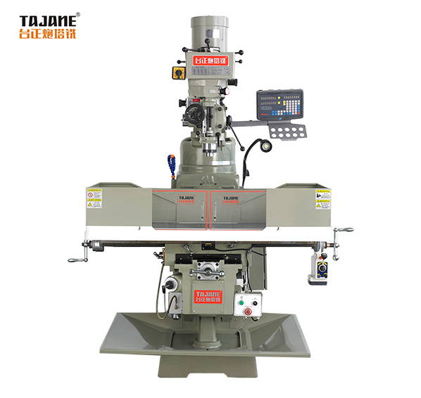 Bertikal diyutay nga torre milling MACHINE MX-4HG Featured Image