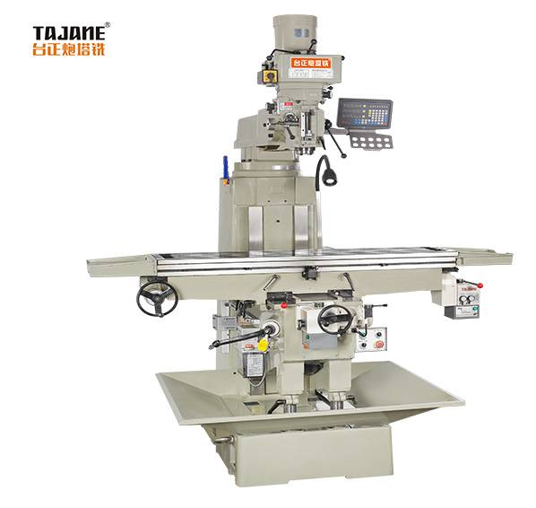 VERTICAL TURRET MILLING MACHINEMX-8HG Featured Image