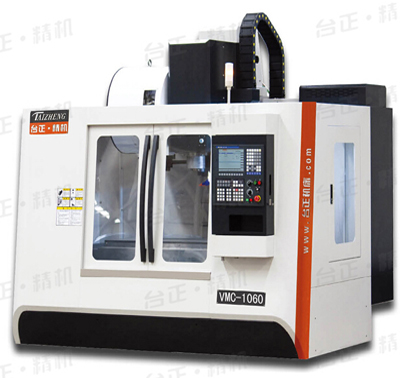 Taizheng CNC Machining Center Series, User Selection will be very reassuring