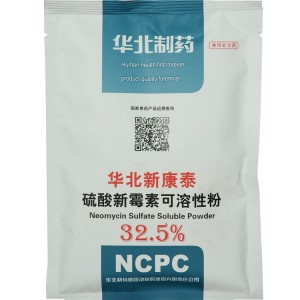 Neomycin Sulfate Soluble Powder