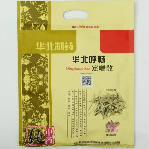 Big discounting Iron Deficiency Anemia -