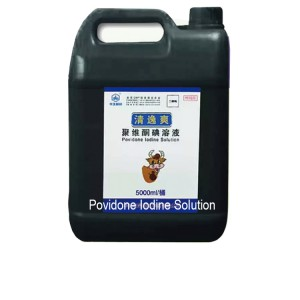 Iodin Solution povidone