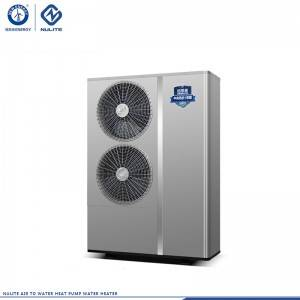 11KW monoblock dc inverter heating cooling hot water heat pump NERS-B345/100E
