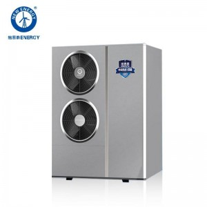 7KW all in one air source dc inverter hot water heat pump model NERS-B245100E