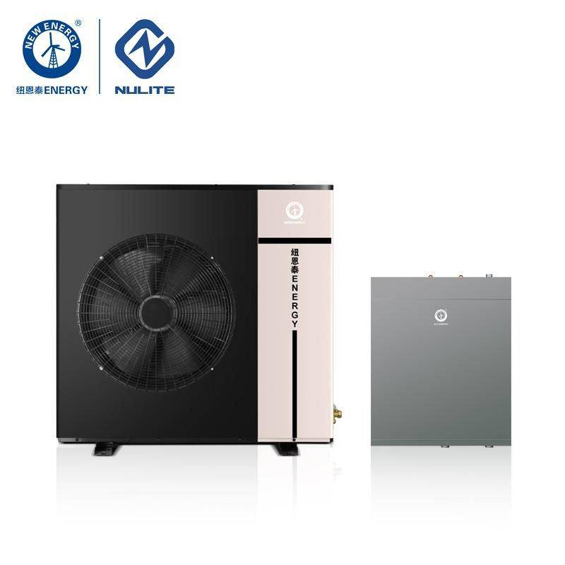 Hot New Products Inverter Heat Pump -