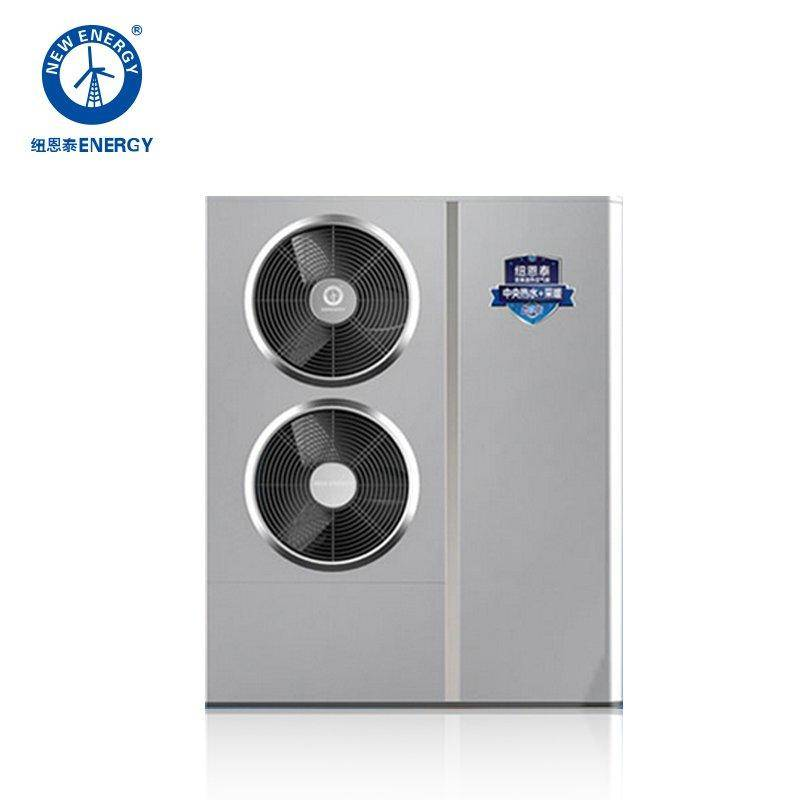 Manufacturer of Air Source Heat Pump Water Heater -