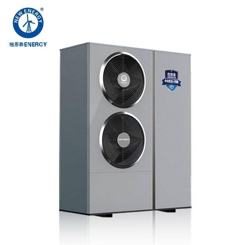 Low MOQ for Air Source Heat Pump -