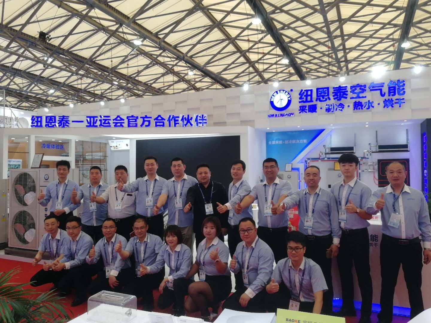 New Energy Nulite unveile at 30th China Refrigeration Exhibition