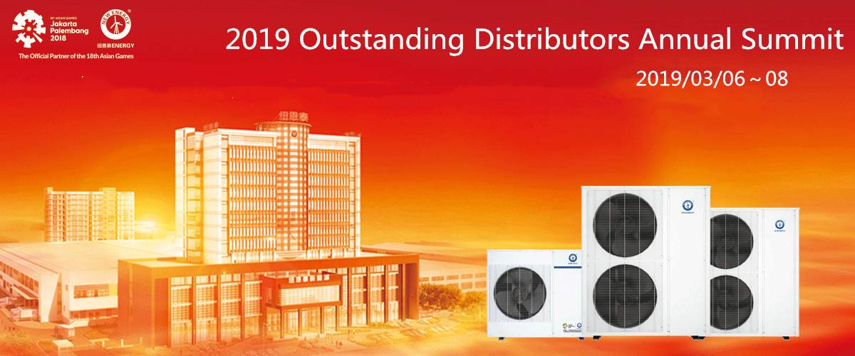 The upcoming 10 year's Strategic release and 2019 Outstanding Distributors Annual Summit