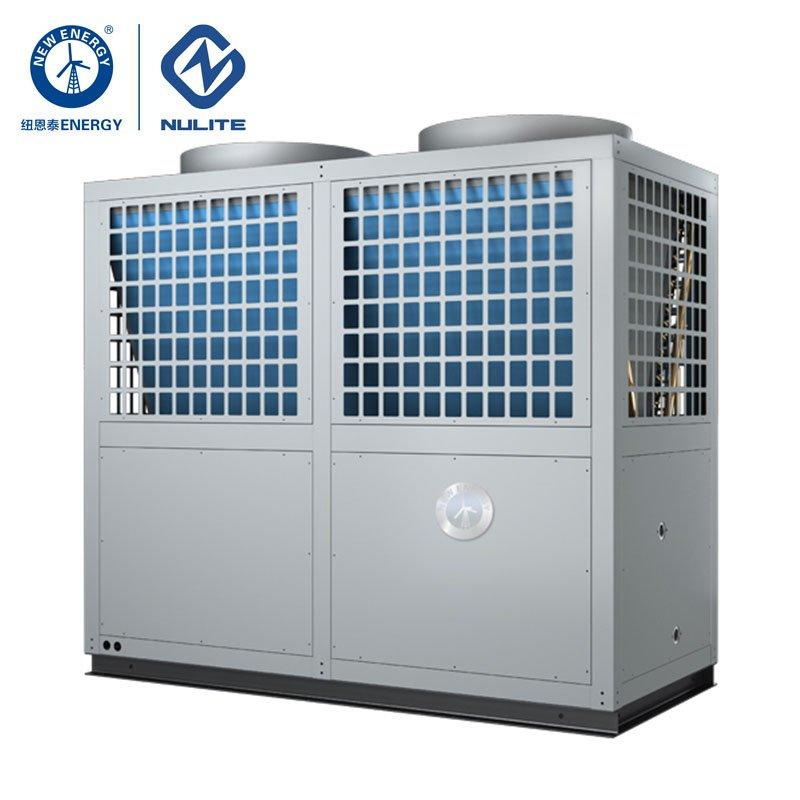 New Fashion Design for Air Source Heat Pump -