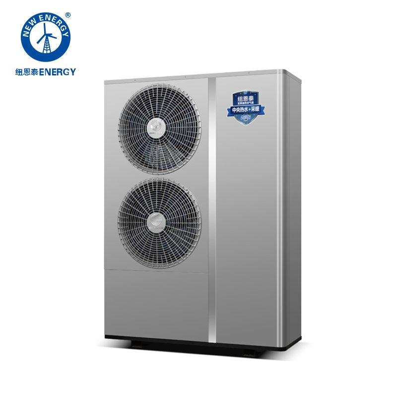 Lowest Price for Exhaust Air To Water Heat Pump -