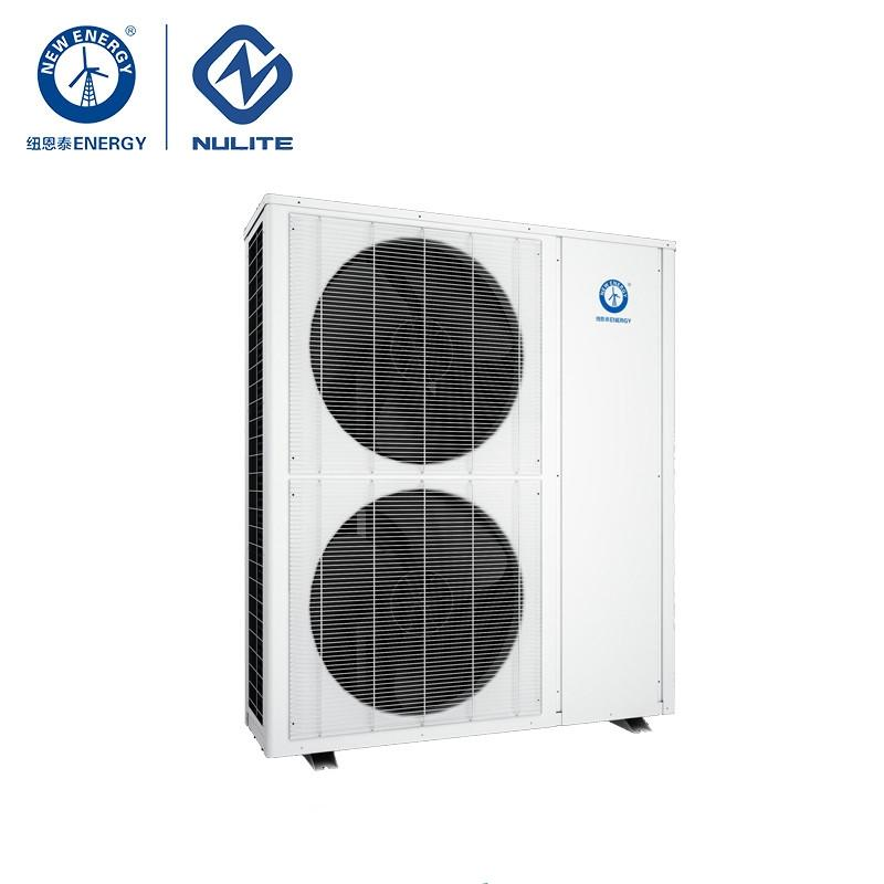 Short Lead Time for Erp Heat Pump -