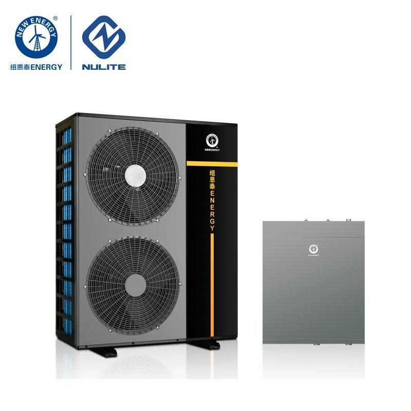 Chinese Professional High Quality Heat Pump -