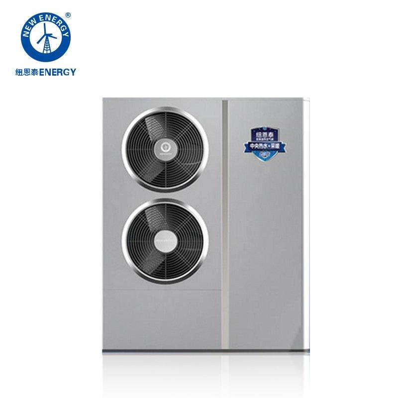 Factory Supply Commercial Heat Pump -