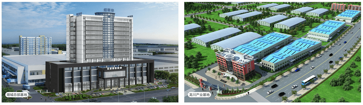 Good news! Completion of NEW ENERGY Zengcheng Headquarters