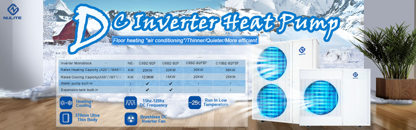 inverter-CBZ-series-for-heating-cooling-web
