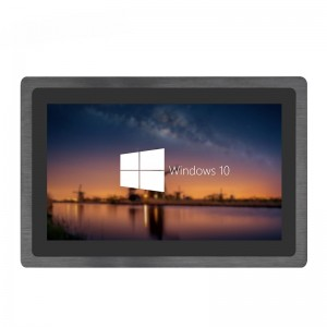 Windows/Linux All-in-one IP65 PC 15.6 inch NXT156FC