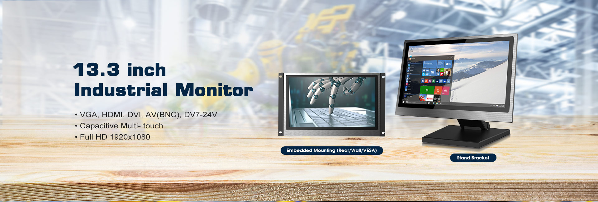 Industrial Embedded Monitor K133NT 13.3 inch