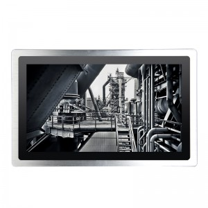 Industrial Embedded Monitor 15.6 inch KT156FC