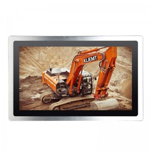 PriceList for Rack Mount Industrial Lcd Monitor -