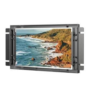 7 inch 1000nits Industrial Embedded Touch Monitor K700