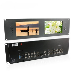 Rack Mount Monitor RM70S