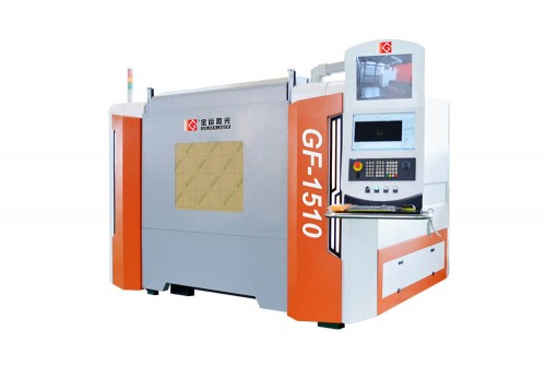 Compact Fibre Laser Cutting Machine