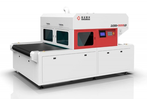 Sandpaper Laser Perforating and Cutting Machine