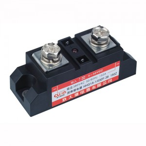 PriceList for 5v 9v 12v 24v Latching Relay - Solid State Relays-HHG1A-1 – NCR INDUSTRIAL
