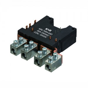 Manufacturer of Motor Capacitor Cbb60 Hot Sale - Latching Relays-NRL709H – NCR INDUSTRIAL