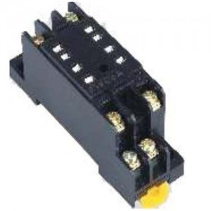 China New Product General Thermal Overload Relay -